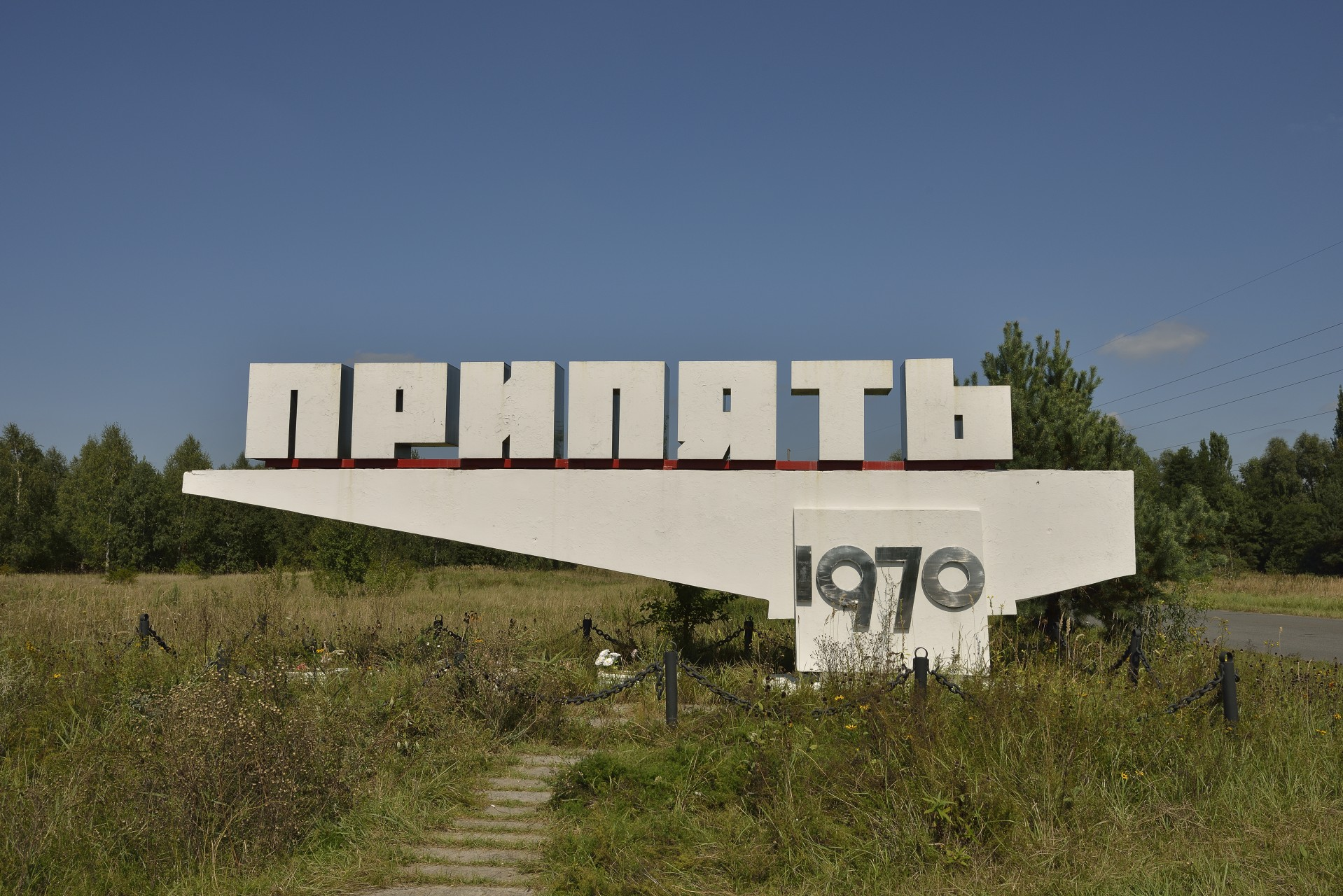 Pripyat City - Sign