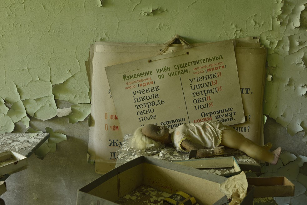 Chernobyl / Pripyat – Starting 1st February 2013