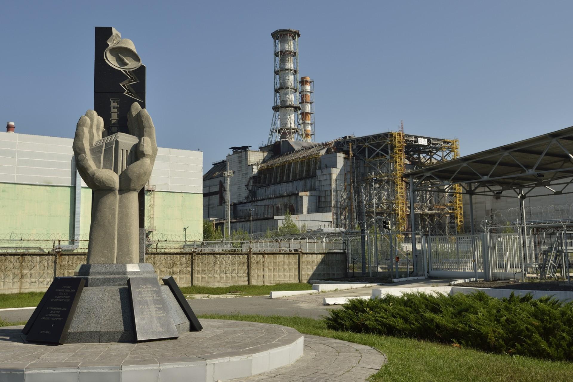 Chernobyl reactor #4